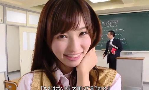 นักเรียนสาวน่ารักขนาดนี้ เธอเลยโดนภารโรงจับเย็ดหี