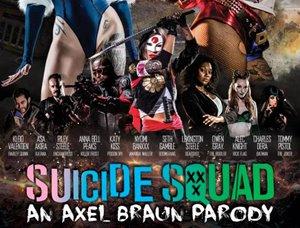 ดูหนังโป๊ Suicide Squad XXX ทีมพลีชีพ มหาวายร้าย ภาคพิสดาร HD