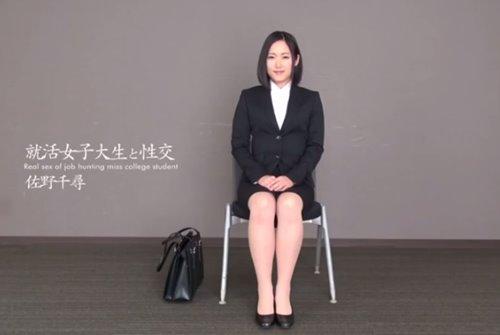 อยากเป็นดาราหนังโป๊ญี่ปุ่น ต้องให้เย็ดหีตอนสัมภาษณ์งาน