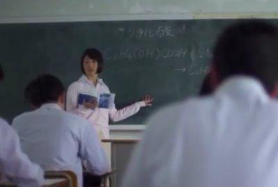 ดูหนังav ข่มขืนคุณครูคนสวย จนเธอติดใจให้เย็ดฟรี