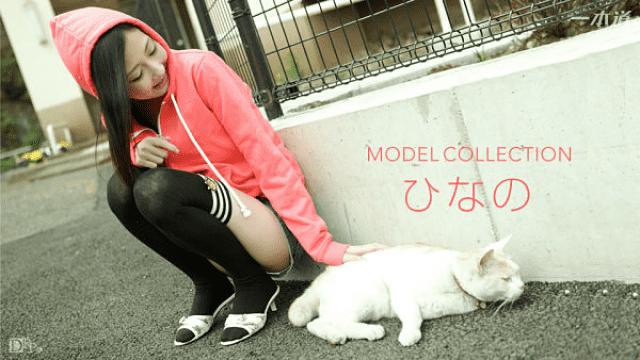 Hinano Osawa สาวสวยเย็ดลุงอ้วน เพราะอยากได้เงินเลยให้คนอ้วนเย็ดหี ไม่เซ็นเซอร์