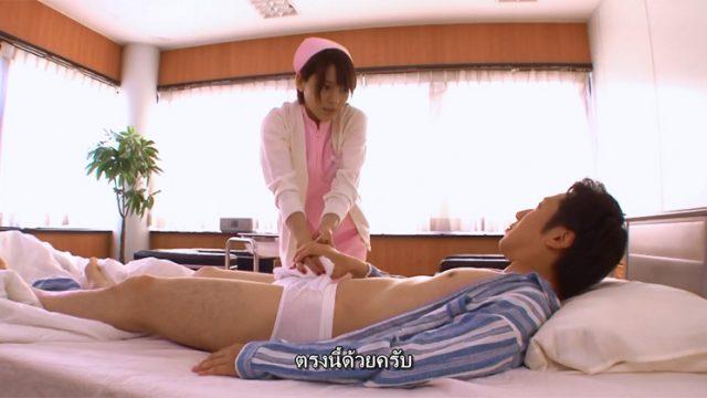 A Rookie Nurse Rio ดาราหนังav Tina Yuzuki อยากเป็นพยาบาลต้องให้ผู้ชายเอาควยเสียบหี