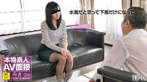 Porn xxx ผู้หญิงอยากเป็นนางเอกหนังโป๊ญี่ปุ่น ต้องให้ผู้ชายเย็ดหี ไม่เซ็นเซอร์