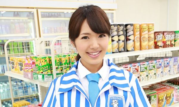 แอบเย็ด หนังโป๊ญี่ปุ่น แอบเย็ดพนักงานสาวร้านสะดวกซื้อ เธอน่ารักเกินห้ามใจ