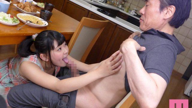พ่อเย็ดลูก หนังโป๊เอวีญี่ปุ่น ลูกสาวใจแตกเย็ดพ่อตัวเอง หนังโป๊แนวครอบครั่วมั่วกันเอง