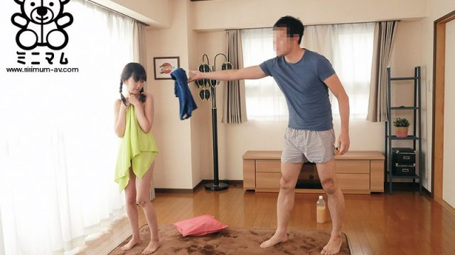 พ่อเย็ดลูก หนังเอวีญี่ปุ่น Jav แนวครอบครัวโลลิคอน หลอกเย็ดหีลูกสาวตัวเอง