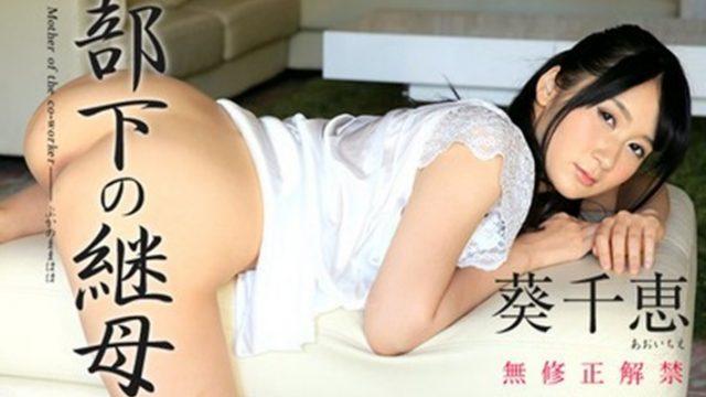 Japanav xxx เย็ดน้องสะใภ้ หนังxไม่เซ็นเซอร์ ดูฟรีเต็มเรื่อง