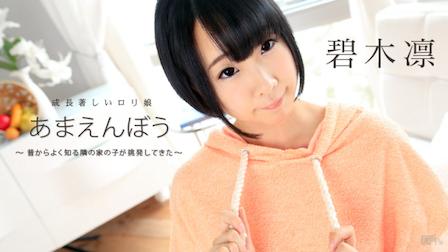 JapanAV xxx สาวน้อยใส่ผ้ากันเปื้อนตัวเดียว ล่อให้ผู้ชายเอาท่อนควยเสียบเข้าหี