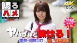 Kanami Rinka xxx Watch Free Online JAV Streaming Japanese Porn Tubes