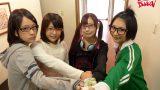 เย็ดสาวแว่น หนังโป๊ญี่ปุ่น น้องสาวชวนเพื่อนมารองเย็ดกับผู้ชาย พี่ชายเลยเสียน้ำควย