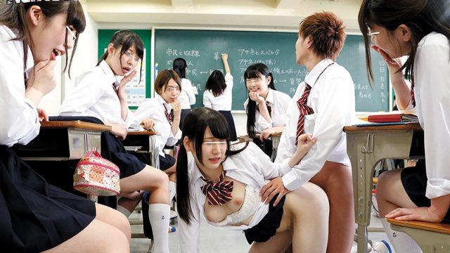 หนังav เพื่อนนักเรียนถึงวัยเงี่ยน เลยแอบเย็ดกันในโรงเรียนให้เพื่อนยืนดู