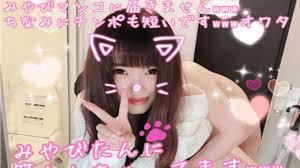 หนังxญี่ปุ่นโป๊ เย็ดผู้หญิงสวย กระเด้าแป๊บเดียวน้ำควยก็แตกเพราะความเสียว