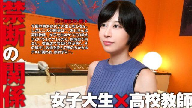AV japan นัดเย็ดรุ่นน้องที่ทำงานเพื่อคลายเครียด
