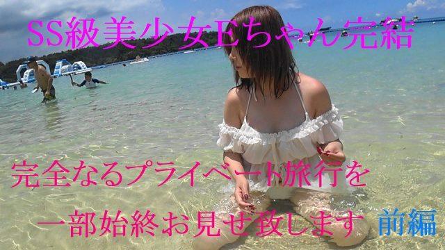 Jav Uncensored xxx โคตรเด็ดเย็ดผู้หญิงสวยตอนไปเที่ยวทะเล