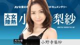 หนังxญี่ปุ่นเต็มเรื่อง สาวสวยยิ้มหวานพร้อมให้ผู้ชายเอาควยมาเสียบหี