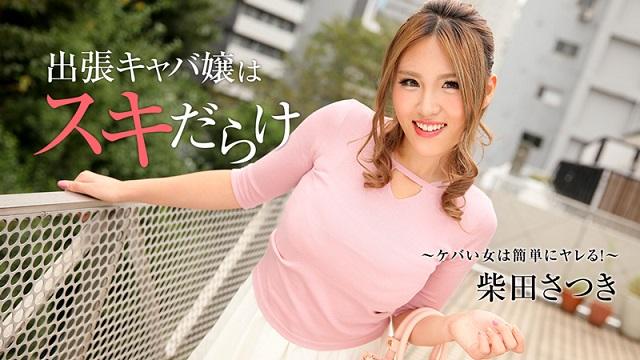 Japanavxxx แม่บ้านสาวแอบผัวมาขายตัวกับผู้ชายคนอื่น