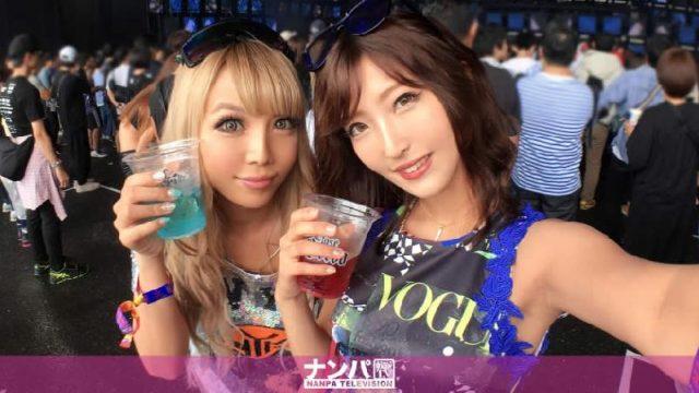 หนังavญี่ปุ่น เจอผู้หญิงในงานคอนเสิร์ตเลยชวนกันไปเซ็กส์หมู่