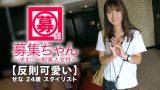 หนังญี่ปุ่นโป๊จบในเรื่อง ยืนขายหีวันฝนตกเพราะความเงี่ยน