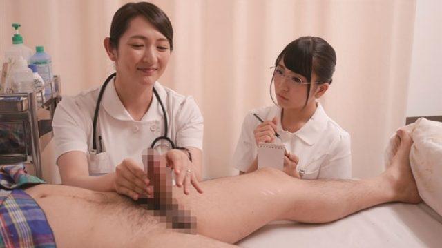 เย็ดพยาบาล หนังโป๊ญี่ปุ่น การเย็ดหีพยาบบาลช่วยรักษาโรคเงี่ยนให้ผู้ชาย