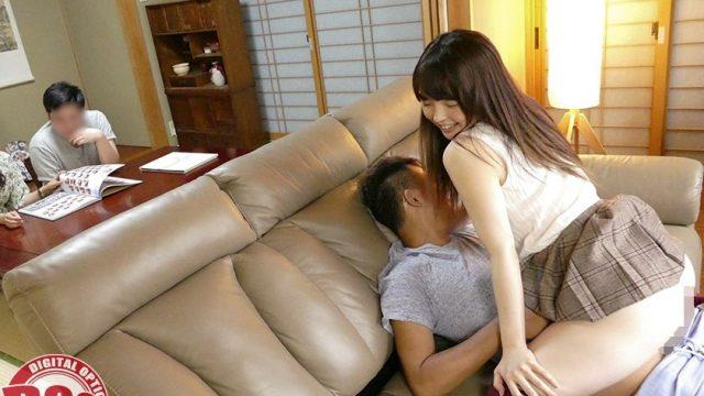 แอบเย็ดหลานสาว หนังโป๊ครอบครัวญี่ปุ่น