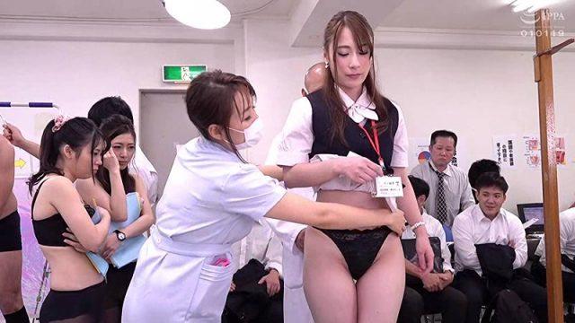 ตรวจภายในร่างกาย พนักงานสาวบริษัทหนังเอวีต้องมีการตรวจสุขภาพทุกปี