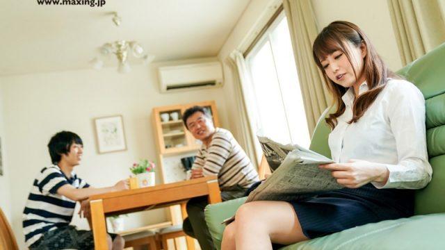 แม่เย็ดลูก หนังเอวีโป๊ครอบครัวญี่ปุ่น