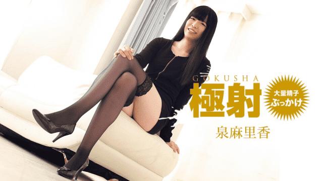 หนังเอกญี่ปุ่น xxx เย็ดผู้หญิงขาสวยไม่เซ็นเซอร์