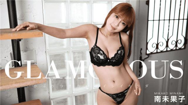 JAV Porn Mikako Minami เธอชอบเล่นหนังxไม่เซ็นเซอร์