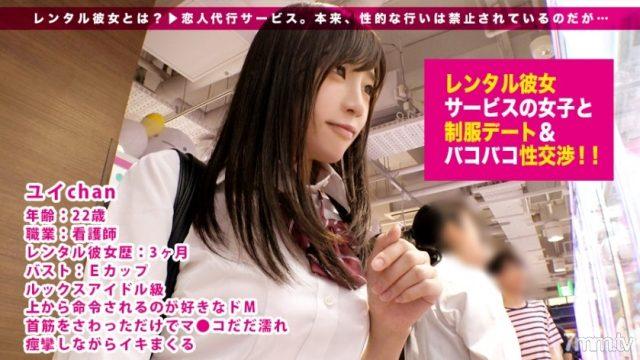 หนังญี่ปุ่นav ชวนนักเรียนหญิงไปเที่ยวแล้วเย็ดกัน
