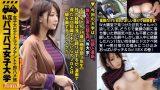 ดูหนังญี่ปุ่นเอวี ชวนสาวสวยขึ้นมาเย็ดกันหลังรถบรรทุก