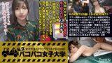 ญี่ปุ่นโป๊av ชวนสาวสวยมาเอากันแล้วจ่ายเงินให้หลังจากที่น้ำแตก