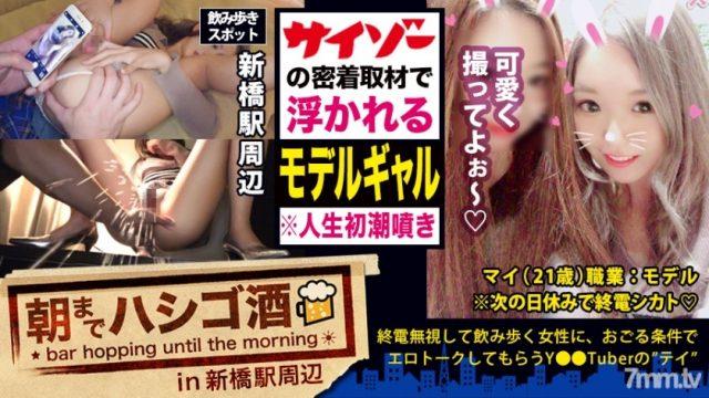 หนังavญี่ปุ่น ผู้หญิงเวลาเมาเบียร์ก็จะพร้อมร่วมเพศเย็ดกัน
