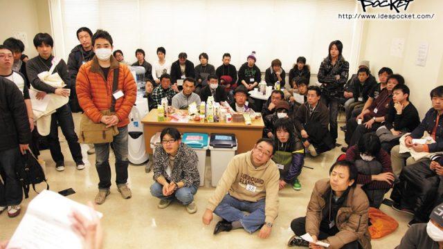 สารคดีเบื้องหลังหนังโป๊ แอบดูกองถ่ายหนังเอวีญี่ปุ่น