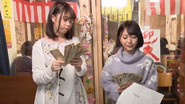 กะหรี่จำเป็น ชวนสาวเล่นเกมรับเงินแล้วขายหี