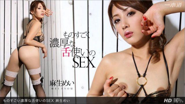 Watching JAV Actress Slender Body Mei Asou Uncensored