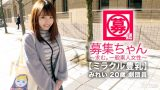 เย็ดสาวฟันเหยิน หนังโป๊ญี่ปุ่นดูฟรีในมือถือ