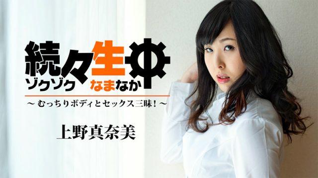 xxxjapan หนังxญี่ปุ่นไม่เซ็นเซอร์ น้องชายผัวเอาควยเสียบหีพี่สะใภ้