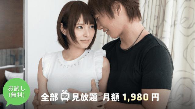 หนังญี่ปุ่นเรื่องยาว หนุ่มหล่อสาวสวยเอากันทั้งเรื่อง