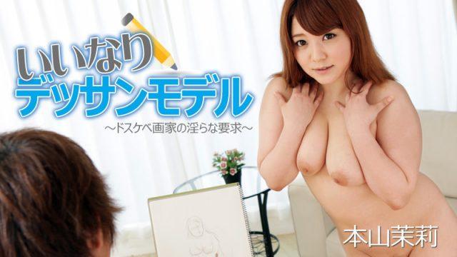 jav porn uncensored เย็ดนางแบบภาพโป๊เปลือย