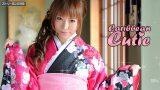 หนังxญี่ปุ่น แหวกกิโมโนเย็ดหีสาวญี่ปุ่น ไม่เซ็นเซอร์