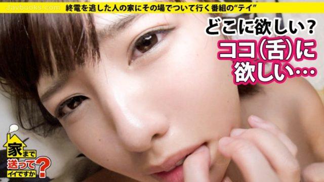 หนังโป๊ญี่ปุ่น เที่ยวบ้านกะหรี่ เธอชอบอ่านการ์ตูนโป๊ แล้วแอบฟังข้างห้องเย็ดกัน