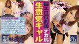 หนังโป๊avญี่ปุ่น เย็ดกะหรี่แต่งชุดนักเรียน