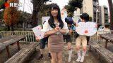 หนังโป๊ญี่ปุ่น ไอ้เด็กนรกชวนเพื่อน รุมเย็ดพี่นักข่าวสาวสวย ตอนถ่ายรายการทีวีญี่ปุ่น