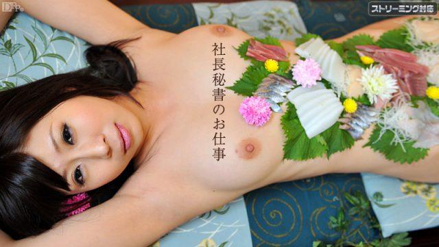 AV XXX ซูชิมนุษย์ เมนูอาหารพิเศษ เรียกลูกค้า ในบาร์ญี่ปุ่น