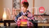 Jav xxx Model Collection สาวยูกาตะ จะมาโชว์ลีลาเย็ดให้คุณดูฟรี