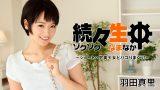 หนังxญี่ปุ่น ดาราสาวสวยสุดน่ารัก นัดเย็ดกับแฟนหนุ่ม ไม่เซ็นเซอร์