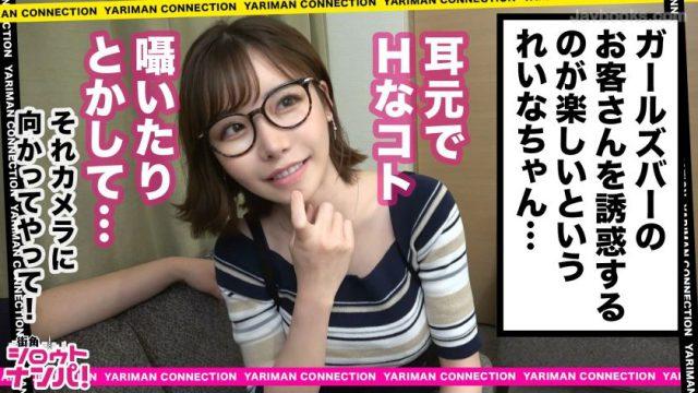 ลีลาสาวแว่น หนังเอวีญี่ปุ่น สาวแว่นร่านหี ขอขึ้นค่อมกระเด้าหีใส่ควย