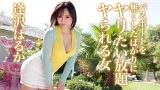 Watch Jav Online xxx  After Lost Her Passport Haruka Aizawa