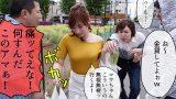หนังโป๊ญี่ปุ่น ยากูซ่าขาหื่น ยกพวกรุมเย็ดเมียชาวบ้าน