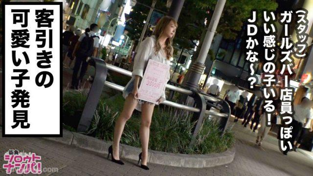 อีตัวข้างถนน กะหรี่ข้างทาง ยืนถือป้ายเรียกลูกค้า มาเย็ดหีของเธอ